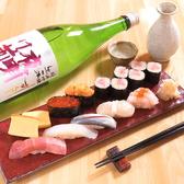 さわ木庵のおすすめ料理2