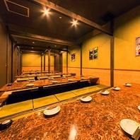 【岡山駅エリアでの宴会に】貸切のご予約も承ります
