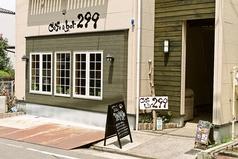 cafe&bar 299の写真