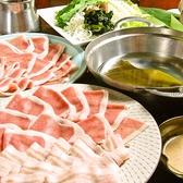 安美 両国総本店のおすすめ料理2