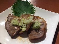 料理メニュー写真おつまみ焼豚