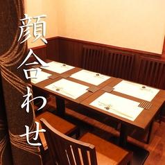 【顔合わせ】接待にもご利用いただける和の半個室。3~24名様まで。