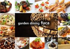 garden dining fuca ガーデン ダイニング フウカ