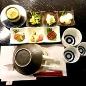 戈六のおすすめ料理3