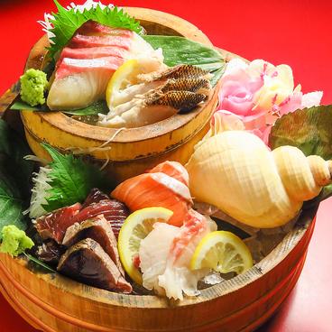 TATSU男 たつお 中央駅本店のおすすめ料理1