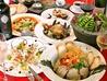 創作料理 風川音 フウセンオンのおすすめポイント2