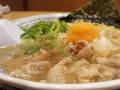丸源ラーメン 三原店のおすすめ料理1