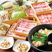 温野菜 池袋西武口店のおすすめ料理3