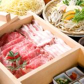 MA~なべや 大阪店のおすすめ料理2