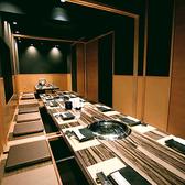 【個室】和を貴重とした温かい空間が印象の掘りごたつ式の個室2から6名席が3室です。間仕切りを外すと最大24名様収容可能です。