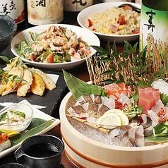 地鶏と地魚のお店 大祥庵 京橋店のおすすめ料理1
