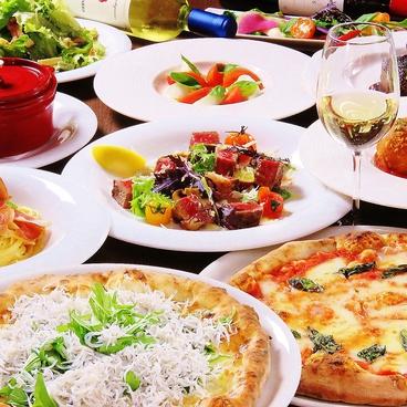 レストランDADA 静岡中原店のおすすめ料理1