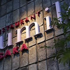 イタリアンレストラン sumile OSAKA スミレオオサカの外観2