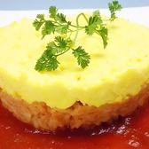 パラタンのおすすめ料理3