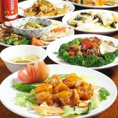 中華料理 唐記 刀削麺 町屋店の写真