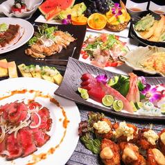 陽はまた昇る 徳島市のおすすめ料理1