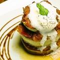 料理メニュー写真【季節限定】埼玉小川町より白茄子とラタトゥユもちとろミルフィーユ