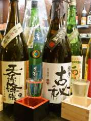 讃岐酒菜 きらり 高松の特集写真