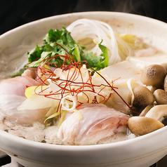 田村本店のおすすめ料理1