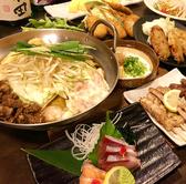 とりや小次郎 松山谷町店のおすすめ料理3
