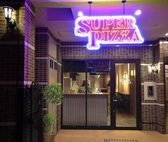 SUPER PIZZAの写真