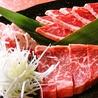 焼肉太郎 七宝店のおすすめポイント1