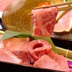 焼肉 極 KIWAMIのおすすめ料理1