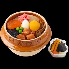峠の釜めし本舗 おぎのや 諏訪店のおすすめ料理1