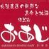 サカナヤ オアジ 新橋店のロゴ
