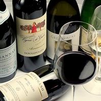 絶品の産地直送ワインをご賞味ください♪