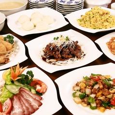 中国料理 香楽本店のおすすめ料理1
