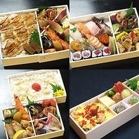 旬菜旬魚孝しの【お弁当】各種1500円~