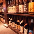 旬の味覚によく合う、日本各地の地酒・焼酎を豊富に取り揃えております。