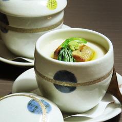 料理メニュー写真フォアグラ茶碗蒸し