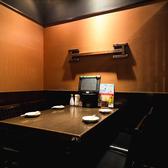 金の蔵 きんくら酒場 小田急多摩センターの雰囲気2