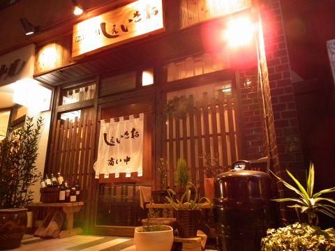 高崎駅西口にある隠れ家的IZAKAYA。創作フレンチ&イタリアンと美酒を愉しむ