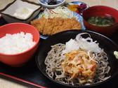 居酒屋 大漁のおすすめ料理3