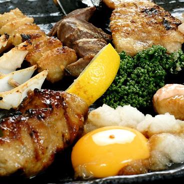 地鶏居酒屋 にわとりのおすすめ料理1