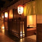 京の町並みイメージした個室