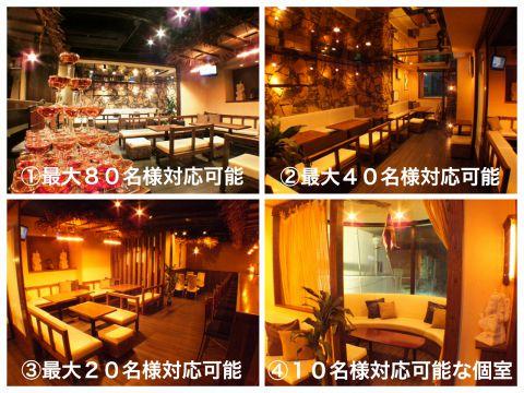 Bar Toraja 店舗イメージ2