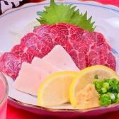 旬彩 福わ家のおすすめ料理3