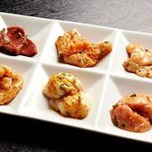 焼肉チャンピオン NAKAME+のおすすめ料理2