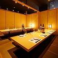 【お初天神】宴会にも最適な個室は全11部屋ご用意♪活気あふれる店内でワイワイ楽しい宴会を♪全席完全個室へご案内♪掘り炬燵式個室で足元もゆったり!接待・お食事会にも最適です。