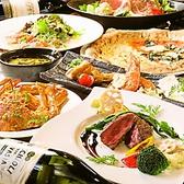 Dining BRIOSO ダイニング ブリオッソのおすすめ料理2
