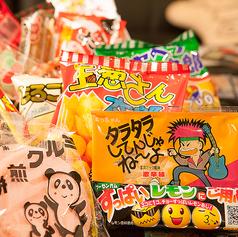 放課後駄菓子バー A-55 京都四条河原町店の写真