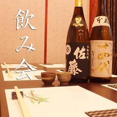 【飲み会】気軽に使えるテーブル・カウンター席もご用意