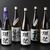 瓦ソバ ピン PIN 錦店のおすすめ料理2