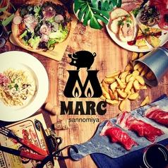 肉バル Restaurant MARC特集写真1