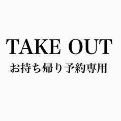 わたなべ精肉店 徳島駅前店のコース写真