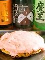 料理メニュー写真シーフードデラックス(明太子マヨネーズがけのお好み焼き)